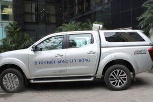 Nissan Việt Nam tặng bán tải Navara phục vụ chiếu bóng lưu động
