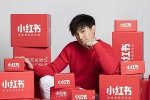 Startup Trung Quốc kết hợp mô hình Instagram và Amazon được định giá 3 tỷ USD