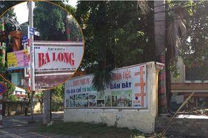 Nghi án Saigontourist sử dụng đất công sai quy định, xóa dấu vết sau thương vụ tiền tỷ ?