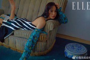 Vợ Tae Yang (Big Bang) lưng trần trên tạp chí tháng 6