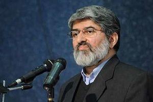 Iran tuyên bố không chấp nhận mọi sự thay đổi đối với JCPOA