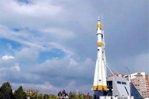 Tìm hiểu về Samara - thủ đô công nghiệp vũ trụ của nước Nga