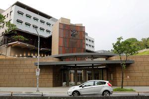 Mỹ khai trương văn phòng phái bộ 250 triệu USD tại Đài Bắc