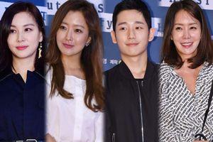 Jung Hae In, phu nhân Jang Dong Gun, Kim Hee Sun cùng nhiều sao dự ra mắt phim của Kim Hee Ae