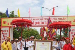 Công nhận lễ hội đền Chiêu Trưng là Di sản văn hóa phi vật thể Quốc gia