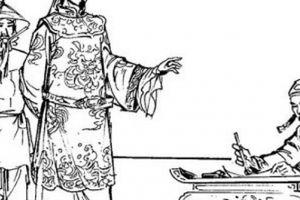 Tình tiết thú vị về chuyến đi sứ của vua Quang Trung (1)