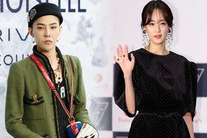 Những chi tiết chưa từng được hé lộ trong câu chuyện tình G-Dragon và Jooyeon