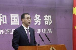 Trung Quốc phản đối Mỹ viện cớ an ninh quốc gia để hạn chế đầu tư