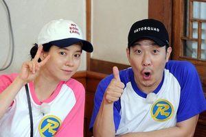 HaHa của Running Man làm cameo đặc biệt trong phim mới của Song Ji Hyo và Park Shi Hoo