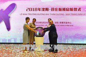 Tăng cường quảng bá và giới thiệu hình ảnh Việt Nam tại khu vực Đông Bắc Trung Quốc