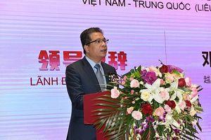 Quảng bá, giới thiệu hình ảnh Việt Nam tại khu vực Đông Bắc Trung Quốc