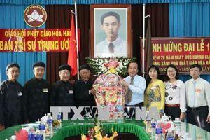 Kỷ niệm 79 năm ngày khai sáng đạo Phật giáo Hòa Hảo