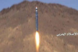 Houthi tấn công tên lửa vào căn cứ quân sự Arập Xêút