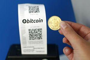 Bitcoin khởi động nửa cuối năm với mức tăng 12%