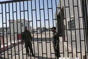 Phong trào Hamas chỉ trích việc Israel đóng cửa khẩu Kerem Shalom