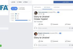 CĐV Ukraine 'nhấn chìm' trang Facebook của FIFA vì phạt trợ lý tuyển Croatia