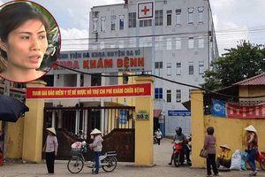 Bệnh viện trao nhầm con ở Hà Nội: Chồng đến tận chỗ vợ làm đập phá