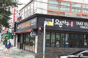 Cơ hội đầu tư kinh doanh nhượng quyền thương hiệu gà tươi Oven Maru Chicken