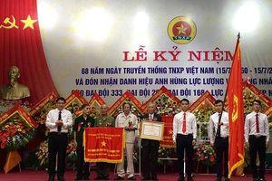 Ba đơn vị TNXP Nghệ An nhận danh hiệu Anh hùng LLVT Nhân dân