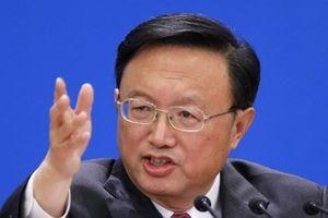 Trung Quốc bác bỏ cáo buộc phá đàm phán hạt nhân Mỹ - Triều
