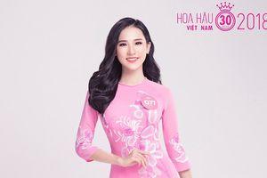 Thí sinh Hoa hậu Việt Nam khoe 'eo thon dáng chuẩn' trong tà áo dài