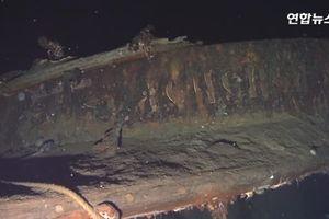 Tuần dương hạm Nga bị đắm chứa 200 tấn vàng