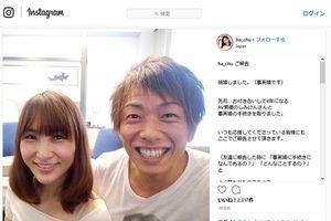 Nam diễn viên phim JAV Ken Shimizu sắp kết hôn sau 20 năm đóng phim sex Nhật Bản