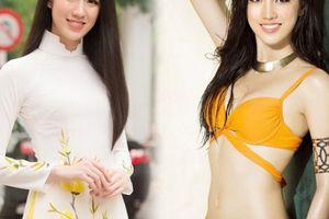 Biên tập viên VTV4 thi hoa hậu đẹp hút hồn từ dáng đến da nhờ đâu?