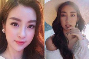Hoa hậu Đỗ Mỹ Linh xinh đẹp vẫn khiêm tốn thế này, dân mạng xao xuyến