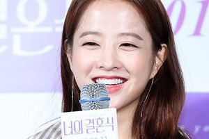 'Biểu tượng đáng yêu' Park Bo Young khoe mắt cuời ngọt ngào