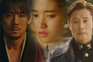Khởi đầu lắm chê bai nhưng 'Mr Sunshine' của Lee Byung-hun vẫn tăng rating cùng sức hút mãnh liệt