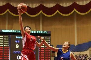 Sẽ có ba đội tuyển liên Triều tại ASIAD 2018