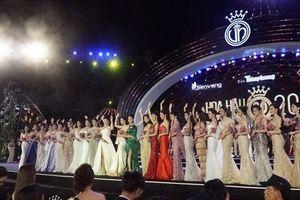 25 người đẹp lọt vào vòng chung kết cuộc thi Hoa Hậu Việt Nam 2018