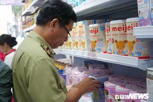Công ty Con Cưng lừa người tiêu dùng Việt: Cơ quan chức năng thu giữ hơn 5.000 sản phẩm