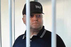 Nga bắt cựu Tổng Cục trưởng Tổng cục Điều tra Matxcơva vì cáo buộc nhận hối lộ