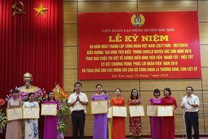 LĐLĐ huyện Sóc Sơn: Kỷ niệm 89 năm ngày thành lập Công đoàn Việt Nam
