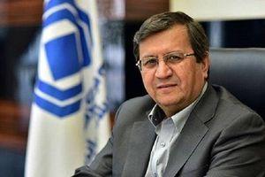 Khủng hoảng kinh tế, Iran thay thế thống đốc ngân hàng trung ương