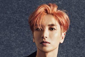 Trưởng nhóm Super Junior hủy hết lịch trình sau phẫu thuật viêm túi mật cấp tính