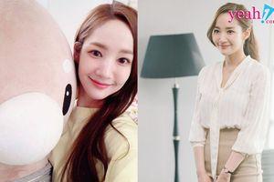 Selfie với 'Bò chăm chỉ', Park Min Young trở thành đề tài nóng đuợc Netizen Hàn tranh luận