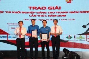 Thái Bình tổ chức Kết nối doanh nghiệp, đào tạo khởi nghiệp trong thời đại công nghiệp 4.0