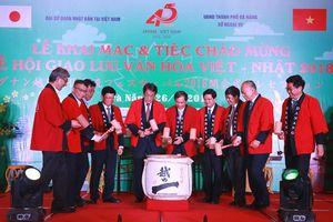 'Việt Nam - Nhật Bản: 45 năm nghĩa tình'