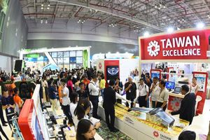 Nhiều sản phẩm công nghệ đột phá được giới thiệu tại Taiwan Expo 2018