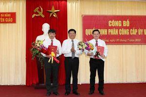 Thành ủy Đà Nẵng điều động, bổ nhiệm một số cán bộ chủ chốt