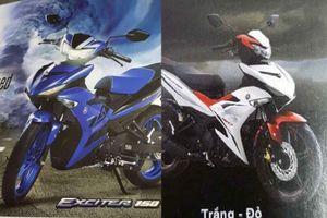 Yamaha Exciter 155 tiếp tục lỡ hẹn khách hàng Việt