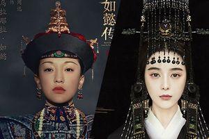 'Như Ý truyện' và 'Ba Thanh truyện' đã được mua bản quyền phát sóng tại Việt Nam