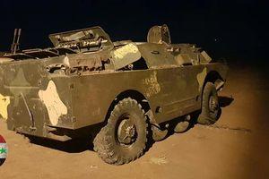 Quân đội Syria chiếm giữ thêm vũ khí phe thánh chiến đầu hàng ở Quneitra