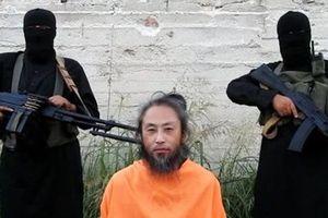 Xuất hiện đoạn băng cầu cứu của một nhà báo Nhật Bản mất tích ở Syria