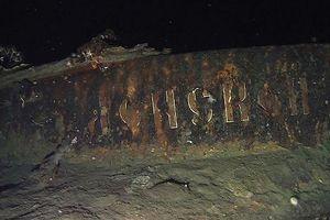 Tin tìm thấy xác tàu Nga chứa 200 tấn vàng ở Hàn Quốc là lừa đảo?