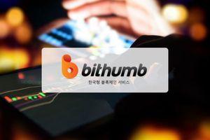 Bithumb buộc phải tạm dừng hoạt động tài khoản mới