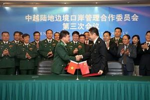 Hội nghị lần thứ 3 Ủy ban hợp tác Quản lý cửa khẩu biên giới đất liền Việt Nam - Trung Quốc